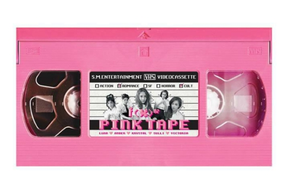 fx-Pink-Tape